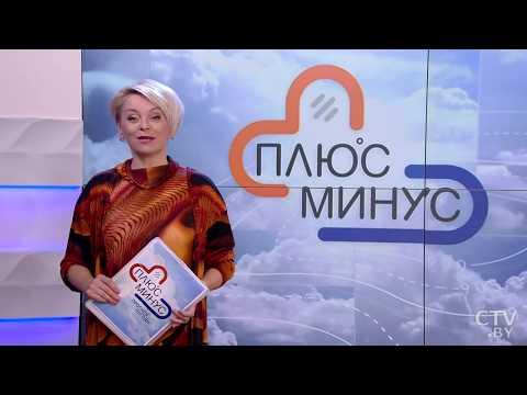Погода на неделю. 21 - 27 октября 2019. Беларусь. Прогноз погоды