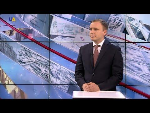 Cashless Economy in Ukraine