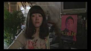 Let me know if you want any other short clips subtitling! Japanese ...