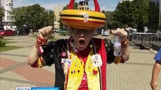 Бельгийские фанаты спели гимн России. Как это было. 'Дневник Чемпионата мира'