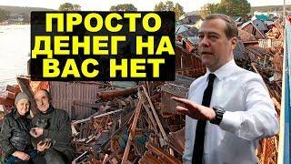 Наплевательское отношение к людям в Иркутской области