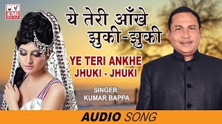 Ye Teri Ankhe Jhuki Jhuki | Kumar Bappa | Bollywood Dance Daze | KMI Music Bank