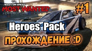 """NFS: Most Wanted (2012) - DLC """"Heroes Pack""""! - #1"""