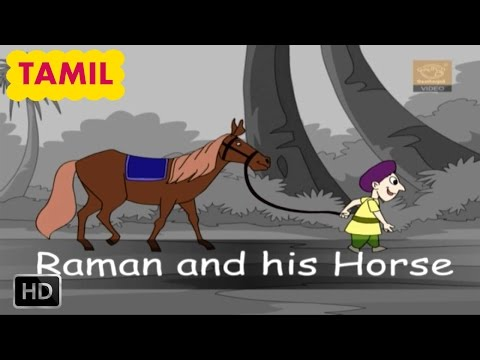 Tenali Raman Stories In Tamil - Raman and His Horse - Tamil Story For Children