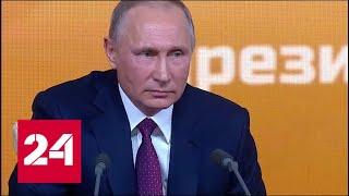 """""""Незаконный журналист"""" задал вопрос Путину о рыбе"""