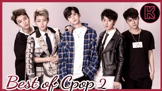 BEST OF CPOP 2 [2020]