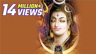 ओम जय शिव ओमकारा | Om Jai Shiv Omkara | Lord Shiv Ji Ki Aarti