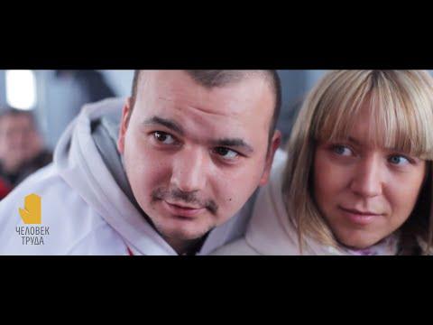 Работа в России : поиск свежих вакансий в России на