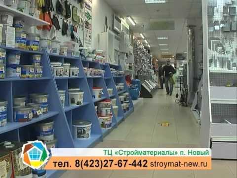 Видео Прайс на стальные спиральношовные трубы 1020х8 в новосибирске