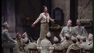 パトリツィア・チョーフィ 「誰もが知ってる」 連隊の娘