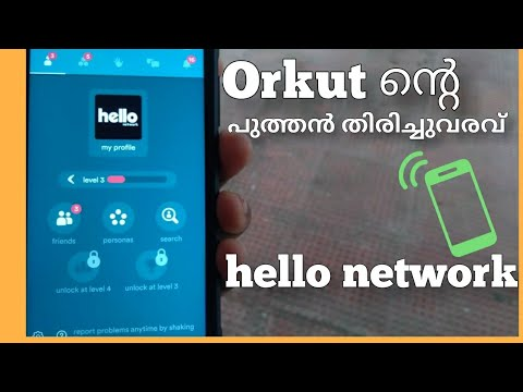 Hello Network Now In India Malayalam|by Orkut|