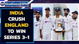 India defeats England to win the series and seal a place in the final | Oneindia News