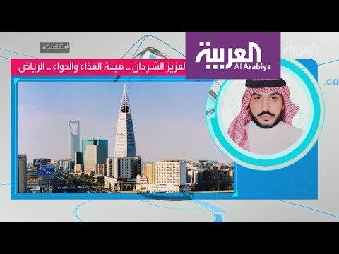 تفاعلكم: مشاهير سعوديون إلى النيابة العامة.. والتهمة: أدوية  - 18:54-2019 / 6 / 13