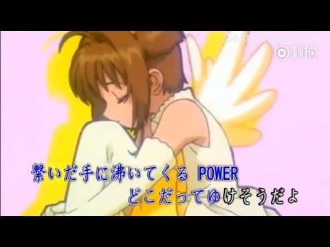 Cardcaptor Sakura Opening
