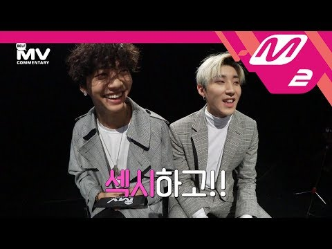 [MV Commentary] B.A.P - Wake me up MV Commentary