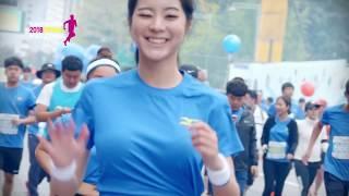 2018 서울국제마라톤 영상 공유 이벤트 (신라호텔 겔…