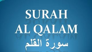 Download Lagu Surah Al Qalam Beautiful Recitation By Omar Hisham Al Arabi mp3