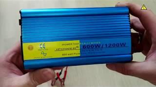обзор Инвертора преобразователя чистый синус Ipower 12-220в