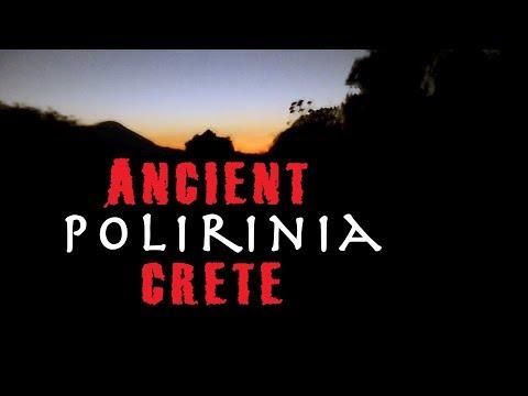 Travel Greece |  Ancient Polirinia On The Island Of Crete