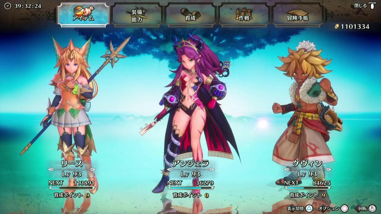 聖 剣 伝説 3 の 種