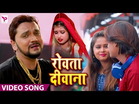 Gunjan Singh का New (2019) Sad Song | रोवता दीवाना नइहर में | Bhojpuri Sad Songs 2019