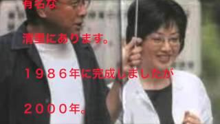 俳優の 三浦友和さんのお姉さん 篠塚弘子さんの 経営するペンションが ...