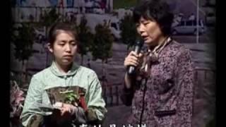 Repeat youtube video 【聖賢教育 改變命運】第2張DVD-02九零後的壞女孩