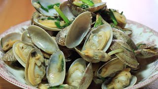 Stir-fried Clam with Ginger & Spring Onion 葱姜蛤蜊