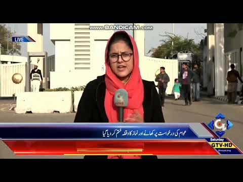 Download Sadar house is open for public again live by Mehwish Qamas khan