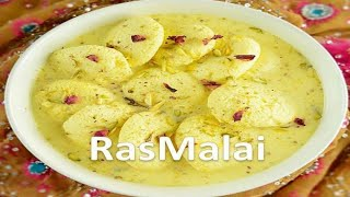 अगर पके हुए चावल बच जाए तो बनाये ये टेस्टी रसमलाई   Leftover Rice Rasmalai Recipe