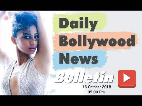 Latest Hindi Entertainment News From Bollywood | Radhika Apte | 16 October 2018 | 5:00 PM