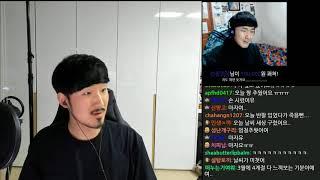 선바 스트리밍 20180321 네이버 쥬니어하다가 울뻔함