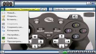 XPadder программа для работы геймпадов на пк