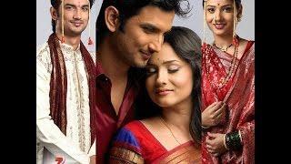 Pavitra Rishta song