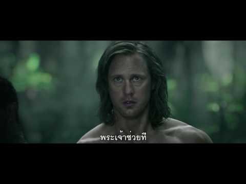 The Legend of Tarzan - Akut Extended Scene (ซับไทย)