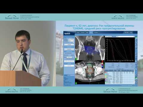 Кибер-нож в лечении рака предстательной железы низкого риск (опыт Челябинского диспансера)