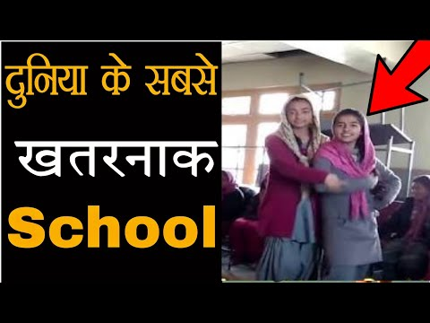 Education System Of All World Schools |5 अजीब School !
