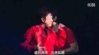 譚詠麟+鐘鎮濤 - 有多少愛可以重來+愛與痛的邊緣