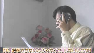 「私結婚できない」中谷美紀「恋愛弱者」vs藤木直人 「テレビ番組を斬る...