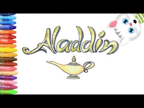 aladdín-(2019)- -dibujos-para-colorear- -dibujos-para-pintar-con-mimi- -aprender-colores