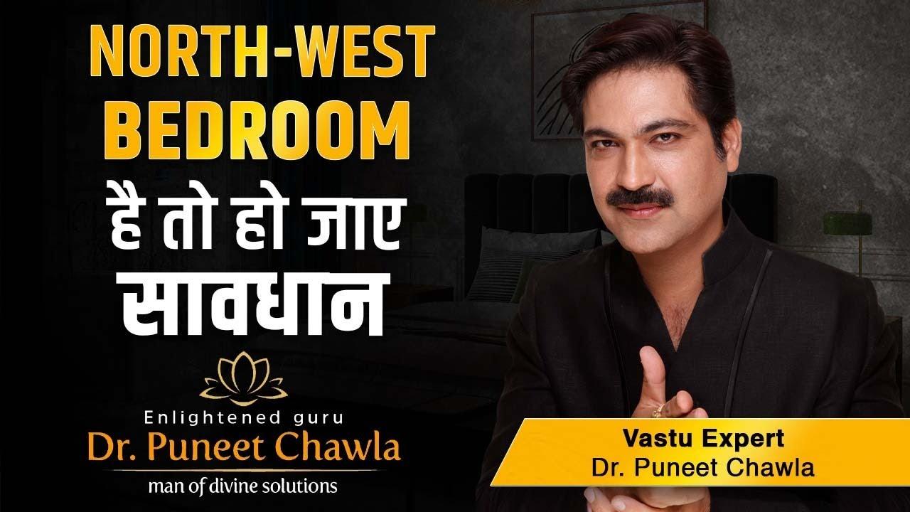 Is Your Bedroom in the North West Bedroom? Bedroom according to Vastu