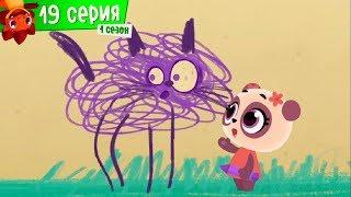 Дракоша Тоша 🐲 - Закаляка - Мультфильмы для самых маленьких - учимся рисовать