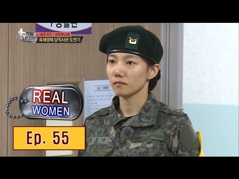 [Real men] 진짜 사나이 - meticulous Lee Chae yeong officer of the day 20160320 streaming vf
