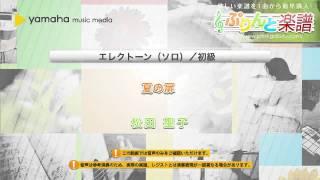 使用した楽譜はコチラ http://www.print-gakufu.com/score/detail/49113...