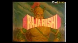 Raja Rishi (1985) Tamil Movie