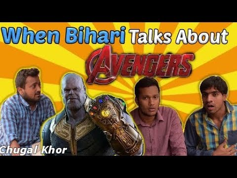 CK: When Bihari Talks About AVENGERS|Avengers lovers| Funny videos|Chugal Khor