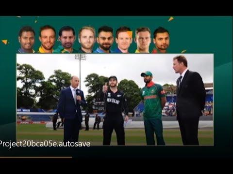ICC Champions Trophy 2017- BAN vs NZ- Shakib & Mahmudullah Unbelievable Partnership! CNN News