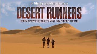 Desert Runners «Бегущие по пустыне» - это документальный фильм 2013 года