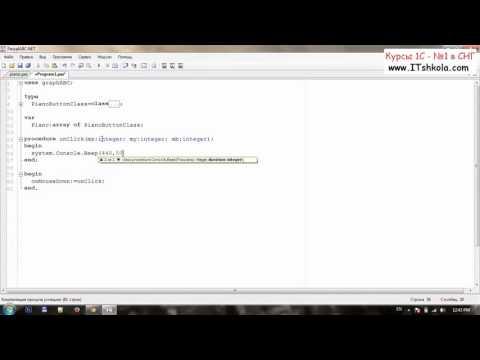 Объектно ориентированное программирование на с игра сапер