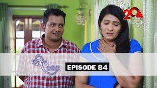 Neela Pabalu | Episode 84 | Sirasa TV 07th September 2018 [HD] Thumbnail